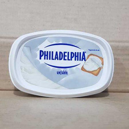 Queso Crema Philadelphia 150 gramos